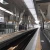 真・関西国際空港に来ました。