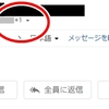gmailで複数アカウントの使い方と送信するアドレスも設定する