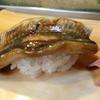 【糖尿病になってガチで辛いのはお寿司を食べられないこと!】発症前よく行っていた『スシロー』『寿司の美登利』『大和寿司』