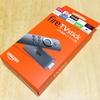 【雑記】Amazonプライム会員ならfireTVstickを買わなきゃもったいない!(買いました)