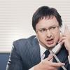 クレーム電話の切り方を解説!〜コールセンターのSVが教えるリアル対応例〜