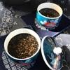 黒ごまで冬の養生茶
