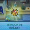 【妖怪ウォッチ3】めでたいコインのQRコードです(^_^)