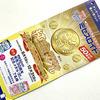 おかげさまで発売30周年|ミセスロイド純金オリジナルメダルプレゼントキャンペーン
