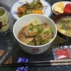 松屋の新メニュー「ふわとろ豚と温野菜定食」を食べてみた話