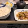 【グルメNo.25】牛肉と筍のオイスター炒め定食/松屋