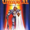 ウルティマ6のゲームの攻略本の中で どの書籍が最もレアなのか?