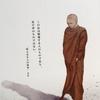 World Buddhist #5 ブラジル仏教