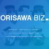 モリサワのビジネス文書向けUDフォントソリューション
