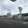 社宅街のくらしと記憶 ―新日本製鐵株式会社室蘭製鐵所知利別社宅の事例―