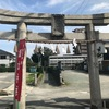 【福岡県久留米市】諏訪神社