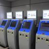 東海道新幹線に安く乗る方法
