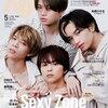 Ray 2021年5月号増刊 特別版の表紙はSexy Zone