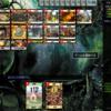 Dominion Online 対戦録 227
