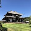 【 原チャリ旅 】奈良・京都 方面へ行く(前編・奈良をあそぶ)