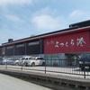 乾麺食レポ日記(冷やし中華・鈴木製麺株式会社)
