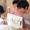 【コウノドリ】ジュニアこと研修医赤西の名場面集!宮沢氷魚イケメンだわ〜♡
