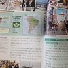 6年生:総合 日本とつながりの深い国々 リトルワールドへ行く前に