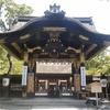 久し振りに友人らと三人で京都散策です