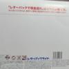 【日記】MTG福袋買いました。開封の儀