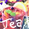 気持ちも肌もリラックスできる紅茶★サングリアTEA