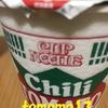 日清食品『カップヌードル チリトマトヌードル 』を食べてみた!