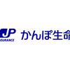 日本郵政 ノルマ廃止を表明