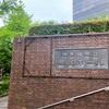 また会える日まで、リフレイン/及川光博ワンマンショーツアー2021「SOUL TRAVELER」4/24神奈川県民ホール・後半