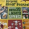 [ま]けやきひろば春のビール祭りで働きます @kun_maa