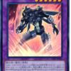 大会優勝した【真竜メタルHERO】デッキ考察