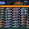 青黒/竜虎デュランザメス【デュエプレ】【DMPP-06】