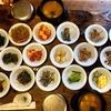 韓国で韓定食を体験しよう!安くて美味しい韓定食屋さん「シゴルパッサン」