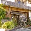 【オススメ5店】松阪(三重)にある居酒屋が人気のお店