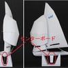 【ヨットのしくみ】センターボードによる横流れの補正