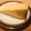 【濃厚な味と旨味】熟成されたゴーダチーズ・ロマーノプラデラがうまい