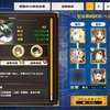 【うたわれLF】紅白奉納試合(2回目)VHステージ2攻略