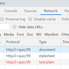ChromeのHTTP/3(ドラフト版)対応