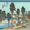 東海道五十三次 十二の宿 駿河国駿東郡 沼津宿 夜さともす神代の祖の顔なじみ