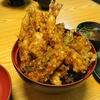 天ぷら 天富 上天丼を食べた