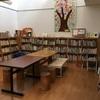 【ステッカー報告】川崎市宮前区・菅生こども文化センター