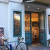 キルフェボン浜松店