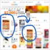 メルカリ姉妹アプリ「メルカリ カウル」を使ってみた~!