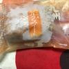 シャトレーゼ 焼き芋パイ 南九州産 シルクスイート だよ