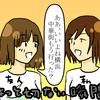 横浜住みの人間が「神奈川住んでるの」と言わない理由がわかる気がした