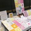 *9/23-24神戸で初!選べるレターセット♩*