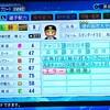 パワプロ2020 佐藤輝明(オープン戦)