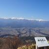 【登山】冬の陣馬形山は静けし