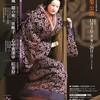 文楽 11月大阪公演『心中宵庚申』『紅葉狩』国立文楽劇場