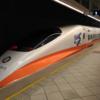台湾の新幹線(台灣高鐵)のチケットをインターネットで購入する方法