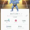 ダイココポケモンガオーレ徒然日記20 〜★4使い勝手がいいポケモンランキング〜